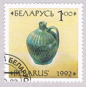 Belarus Jug 1 - wysiwyg (AP106306)