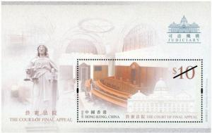 Hong Kong The Court of Final Appeal $10 stamp sheetlet MNH 2015