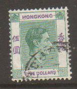 Hong Kong #165a Used