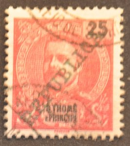 DYNAMITE Stamps: St. Thomas & Prince Islands Scott #96 – USED