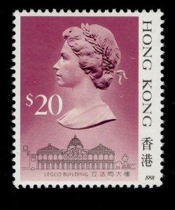 HONG KONG QEII SG614, $20 definitive NH MINT. IMPRINT 1991