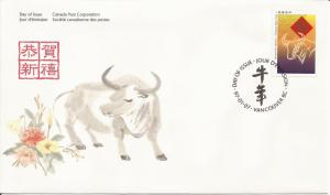 1997 Canada FDC Sc 1630 - Lunar New Year - 1 - Year of the Ox