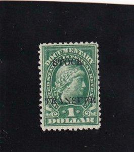 $1.00 Stock Transfer Tax Stamp, #RD37, MNH (42141)