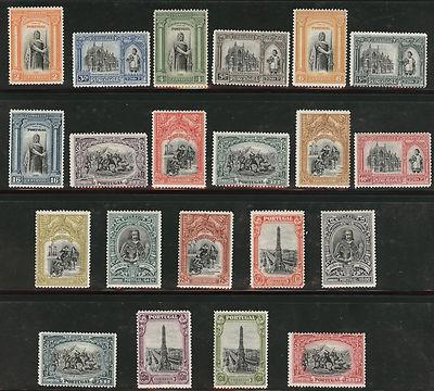 Portugal  Scott 377-397 MH* 1926 First Independence set o...