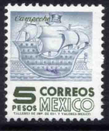 MEXICO 1099, $5P 1950 Defin 9th Issue Unwmkd Fosfo Coated. MINT, NH. VF.