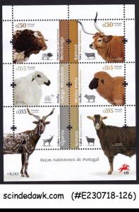PORTUGAL - 2018 PORTUGUESE BREEDS OF ANIMALS - MIN. SHEET MNH