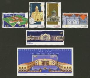 Armenia Sc# 564-9 MNH Religious Buildings (Set + S/S)