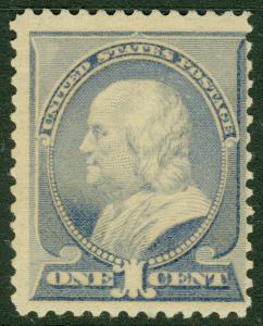 EDW1949SELL : USA 1887 Scott #212 Mint Original Gum Hinged. Small thin. Cat $90.