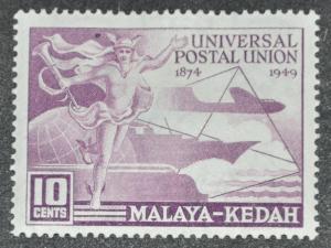 DYNAMITE Stamps: Malaya Kedah Scott #57 – MINT hr