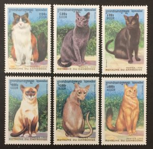 Cambodia 1999 #1818-23, Cat's, MNH.