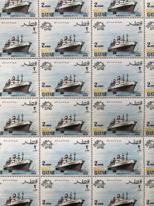 QATAR 1970 2d ADMISSION TO UNIVERSAL POSTAL UNION FULL SHEET OF 50 STAMPS!