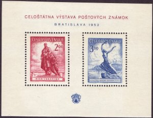 Czechoslovakia. 1952. 765 bl13. Philately. MNH.