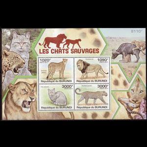 Burundi MNH S/S Wild Cats Mammals 2011