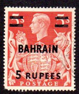 BAHRAIN 61 MH SCV $4.75 BIN $2.40 ROYALTY