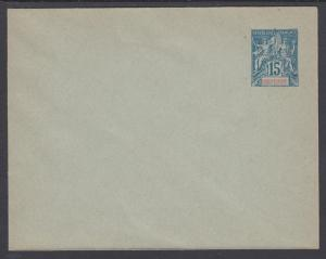 Indo-China H&G B2 mint 1892 15c Navigation & Commerce Envelope, VF