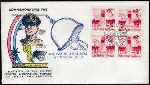 Philippines 629 FDC Unknown Cachetmaker Overseas Mailer