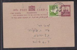 20725 PALESTINE 1941 - UPRATED STATIONERY JERUSALEM>TEL AVIV