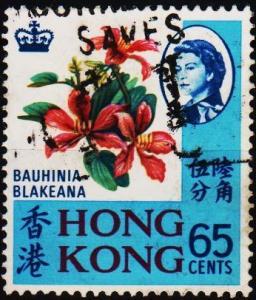 Hong Kong. 1968 65c S.G.253 Fine Used