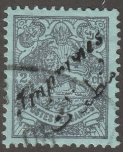 Persian stamp, Scott# P-1, certified by expert, #ms-43