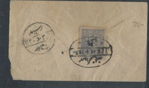 AFGHANISTAN (P0209B)  BLUE STAMP ON LOCAL COVER