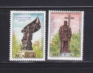 Macao 415-416 Set MNH Pedro Alvares Cabral, Navigator