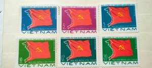 VIETNAM 1976  THE FOURTH CONGRESS OF WORKER'S PARTY  IN FINE MINT CONDITION.