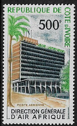 Ivory Coast #C33 MNH Stamp - Air Afrique Headquarters