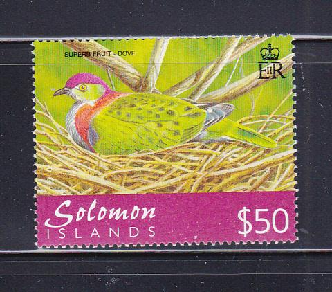 Solomon Islands 913A Set MNH Birds, Superb Fruit Dove