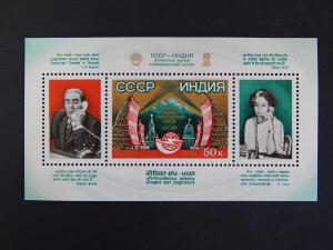 Space, USSR and India (R-224)