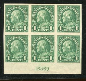 1923 US Stamp #575 A155 1c Mint Never Hinged Plate Block of 6 Catalog Value $115