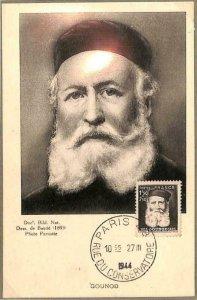 90114 - FRANCE - Postal History - FDC MAXIMUM CARD 1944 CHARLES GOUNOD  Music