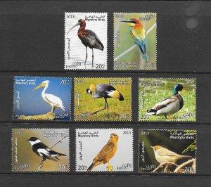 BIRDS - JORDAN #2178-85  MIGRATORY BIRDS   MNH