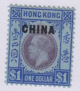 GREAT BRITAIN OFFICES IN CHINA 12 MINT HINGED OG* NO FAULTS EXTRA  FINE