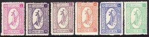 1949-58 Saudi Arabia first airmail complete set MMHH Sc# C1 / C6 CV: $220.50