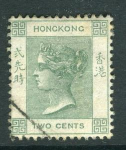 HONG KONG; 1900 early QV fine used 2c. value