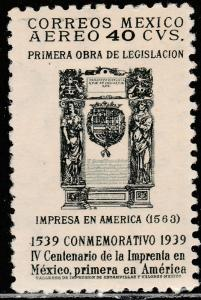 MEXICO C98, 400th Anniv 1st Printing Press in America. SM. THIN UNUSED, H OG F.