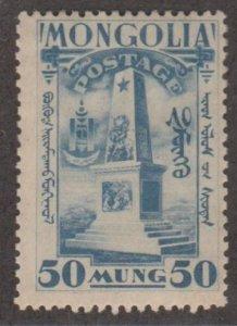 Mongolia Scott #70 Stamp - Mint Single