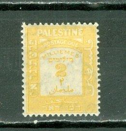 PALESTINE 1928 BRITISH OCCUPATION #J13 PERF. 14....MNH
