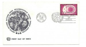 UN NY #47 3c Human Rights Day 1956, UN Official FDC