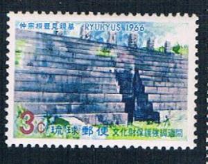 Ryukyu 149 MNH Tomb of Miyako 1966 (R0583)