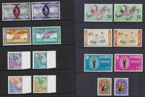 1963-65 Thailand/Thailand - Sg £260 5 Sets 16 Values MNH