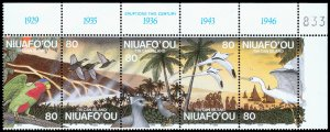 Tonga - Niuafo'ou Scott 173 Strip of 5 (1994) Mint NH VF C
