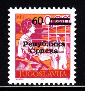 Bosnia and Herzegovina Serb Admin MNH Scott #4 60d on 20p Yugoslavia