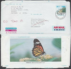 TAIWAN 1990 butterfly aerogramme commercially used to New Zealand...........L406