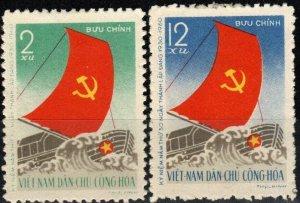 Vietnam #110-111 F-VF Unused CV $4.25  (X7743)