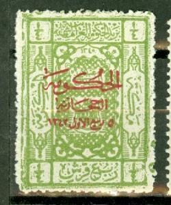Saudi Arabia L99 mint CV $35