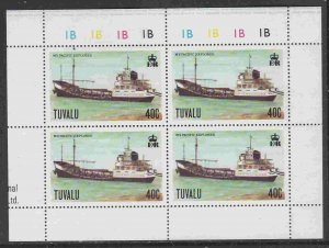 Tuvalu #77-80 m/sheets of 4, F-VF Mint NH ** Ships