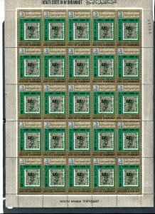 Aden South Arabia 2 full sheets of 25 stamps each Intl.Exhibition in London 8117
