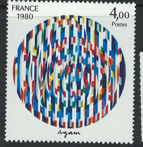 France Scott 1713 MNH!