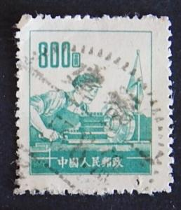 China, ((6)-25(5-6IR))